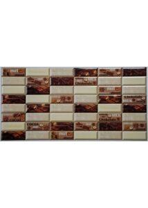 55970 chokolate PVC falpanel