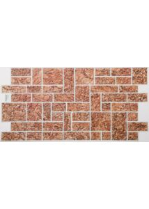 50159 antik kő PVC falpanel